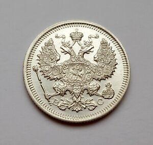 UNC 20 kopeks 1915 Nicholas II era Russian Empire antique silver coin 0,2 Rouble