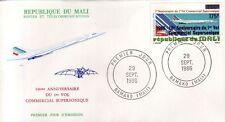 3951+ CONCORDE  FDC 1er JOUR MALI 1986 + CACHET AU DOS