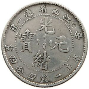 CHINA 20 CENTS KIANGNAN HAH  #t40 261