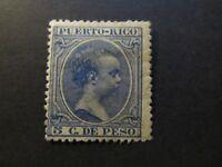 1890/97 - PORTO RICO - KING ALFONSO XIII - SCOTT 113 A8 5C