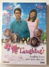 NEW 2009 Hong Kong Movie REGION ALL DVD Laughing Lover -Michael Tse, Tiffany Lee