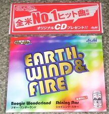 EARTH WIND & FIRE Japan PROMO ONLY 3 inch CD single CARD SLEEVE - LAST ONE!