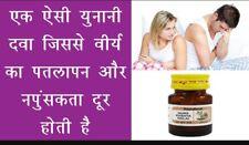Hamdard Qurs Kushta Qalai Increase Thickness And Density Of Sperm 60 Tablets UK