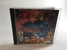 BATTLE ARENA TOSHINDEN 3   SONY PLAYSTATION 1   PS1   NTSC-J (JAPAN)   COMPLETE