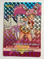 Sailor Moon PP Card Prism 512 Version Hard