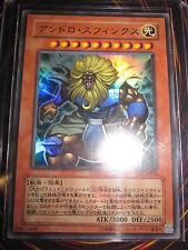 YU-GI-OH! U R JAPANESE JAPONAISE PP7-JP002 ANDRO SPHINX PROMO NEUVE MINT