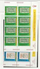 China PR, Postage Stamp, #3693-3694 Mint NH Sheets, 2008 Olympics