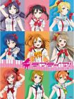Anime: Love Live Official Collection for Piano Solo Sheet Music Book