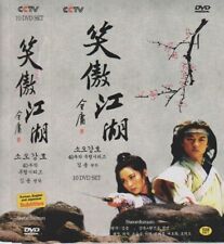 Xiao Ao Jiang Hu/ 笑傲江湖/ Swordsman (2001) 10 DVD BOX SET NEW *PRIORITY MAIL SHIP.