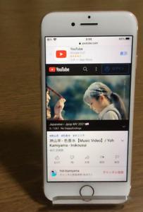 Apple iPhone 7 - 32GB - Rose Gold (Unlocked) A1778 (GSM)