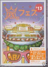 New ARASHI ARAFES '13 NATIONAL STADIUM 2013 DVD Japan JABA-5114 4580117623713