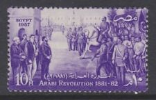 Historical Events Egyptian Stamps