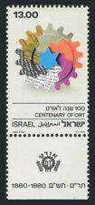 Israel 744-tab two stamps, MNH. Mi 817. Rehabilitation through Training, 1980.
