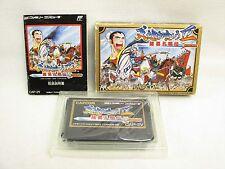 TENCHI WO KURAU II 2 Item REF/ccc Famicom Nintendo Japan Game fc