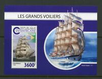 CENTRAL AFRICA 2018 TALL SHIPS  SOUVENIR SHEET MINT NH
