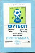 Programmheft, Dynamo Kiew - Dynamo Moskau/48. Champion 1985/106