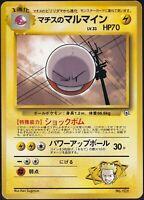 Lt. Surge's Electrode 101 Pokemon card game Monster Rare Ex++ Nintendo JAPAN F/S