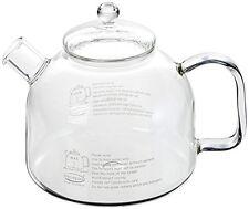 Trendglas jena innovative bouilloire de verre borosilicaté (1.75 litres)