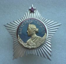 USSR Soviet Union Russian Military Collection Order of Suvorov 1st class COPY