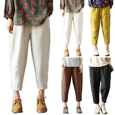 Plus Size Women Summer Cropped Baggy Pants Ladies Soft Loose Drawstring Trousers