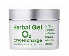 Dr.Ci: Labo Herbal Gel O2 80g