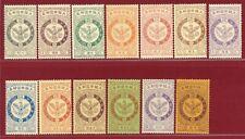 Korea 1903 #39-51, Falcon Set of 13, Mint, OG, LH/NH