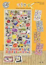 """Korean Alphabet(Hangul) Learning"" Counted cross stitch pattern leaflet. SO-G52"