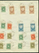 Yemen 1930 issues (x66) on three large sheets/TAAZ pmk