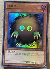 """YuGiOh! Card - """"Kuriboh"""" - ULTRA RARE - MINT"""