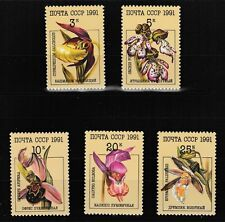 Orchids set of 5 mnh stamps 1991 Russia #5994-8