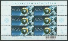2007 Kazakhstan Space50th Anniversary of First Artificial Satellite MNH