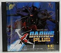 PC-Engine Darius Plus Japan NEC PCE