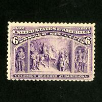 US Stamps # 235 VF Fresh OG NH Scott Value $140.00