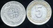 ALGERIE  ALGERIA  5 centimes 1974 / 1977   ( aus )