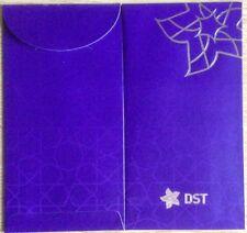 Brunei Raya packet DST 1 pc new 2018