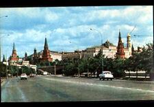 MOSCOU (RUSSIE) KREMLIN en 1969