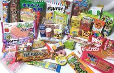 JAPAN OVER 30 pcs Assort Candy Sweets Snack Food Okashi Dagashi Cookie UMAIBO