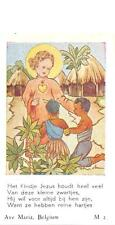 """OLD nice belgium rare mini Holy cards from 1960"""" H3366"""" guadrin angel"""