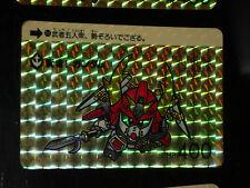 SD GUNDAM SUPER DEFORMED CARD CARDDASS PRISM CARTE 248 BANDAI JAP 1989 G++>EX++