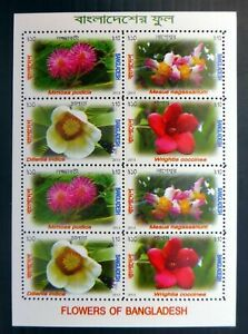 Bangladesh 2013 Flowers of Bangladesh Flora stamp sheetlet