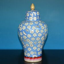 GORGEOUS CHINESE FAMILLE ROSE PORCELAIN JAR/VASE MARKED QIANLONG A6055