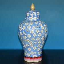 GORGEOUS CHINESE FAMILLE ROSE PORCELAIN JAR/VASE MARKED QIANLONG A6055