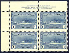 CANADA #262 Mint NH Plate Block - 1942 $1 Destroyer