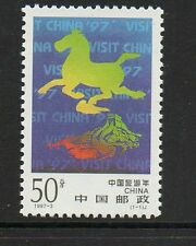 China 1996 Tourist Year SG4173 unmounted mint stamp