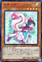 YuGiOh RC02-JP016 Ultra Rare Fairy Tail Snow Japanese TDIL-EN042 MP17-EN091