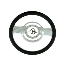 "14"" Billet Chrome Retro Style Steering Wheel & Half Wrap Black Leather"