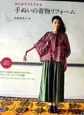 Reform Your Kimono into Blous Tunic Vest Pants Hand Sewn - Japanese Craft Book