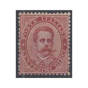 REGNO D'ITALIA 1879 UMBERTO I 10 CENTESIMI N.38 G.I MNH** VEDI VERSO