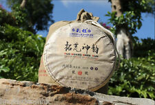 387g cake CaiCheng raw puer tea puerh green tea Wild Old Tree No. 7 Year 2013