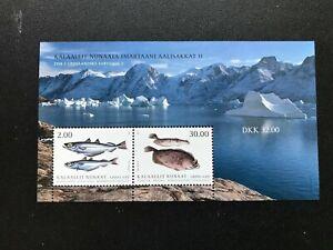 Grönland, Block 91, Fische, postfrisch 2019